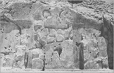 Stela S in 1984, showing the attempts by thieves to cut pieces from the surface to sell to collectors and museums, after Murnane and Van Siclen 1993, Pl. 28B