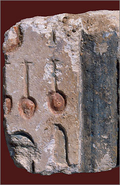 Limestone block bearing part of the cartouche of Nefertiti on a large scale
