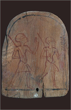 The reverse side of the wooden standard, depicting two figures running.