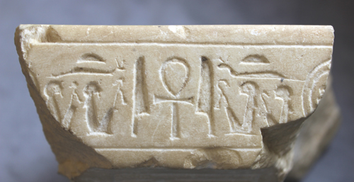 Figure 11. Part of the edge of an offering table from a statue (Brooklyn 61.18).