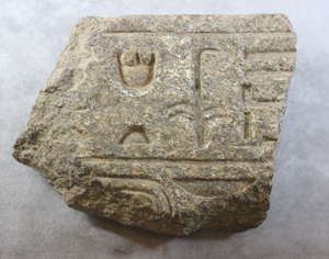Figure 4. Edge fragment from a statue base with the typical two lines of inscription (Brooklyn 16.674).