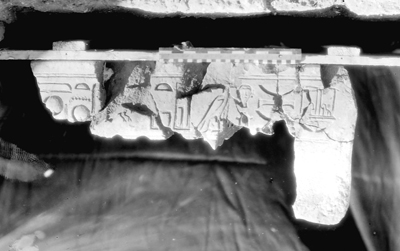 Figure 5. Possible statue base with a single line of inscription (EES Amarna Archive TA_32-33_O_Film_0047).