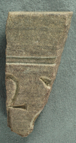 Figure 9. Small fragment of statue base from the Maru-Aten (Bolton 19.23.2_10).